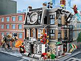 Конструктор аналог Лего Bela 10840 Решающий бой в Санктум Санкторум (аналог Лего lego Super Heroes 76108), фото 3