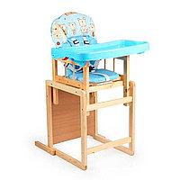 "Глобекс Стол-стул для кормления ""Мишутка"" NEW (голубой-арт.140303) Глобекс -"