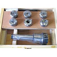 Патрон Цанговый с хвостовиком (конус морзе) КМ3 (М12х1.75) с набором цанг ER32 из 6шт (6.8.10.12.16.20мм)