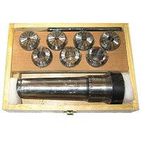Патрон Цанговый с хвостовиком (конус морзе) КМ5 (М20х2,5) с набором цанг ER40 из 7шт (6.8.10.12.16.20.25мм)
