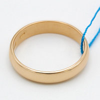 Золотое обручальное кольцо 585 проба