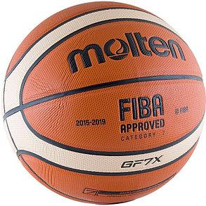Баскетбольный мяч Molten GG7X, фото 2