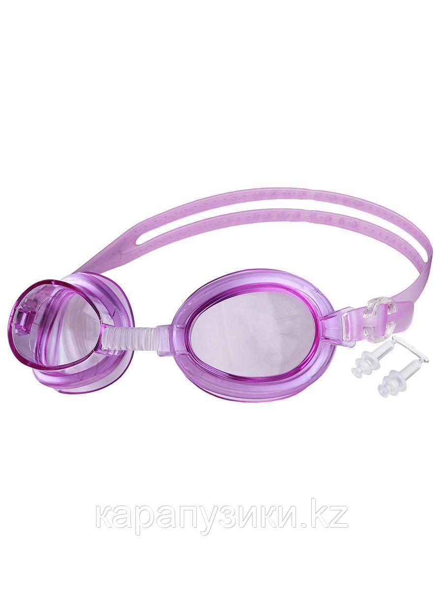 Очки для плавания фиолетовые