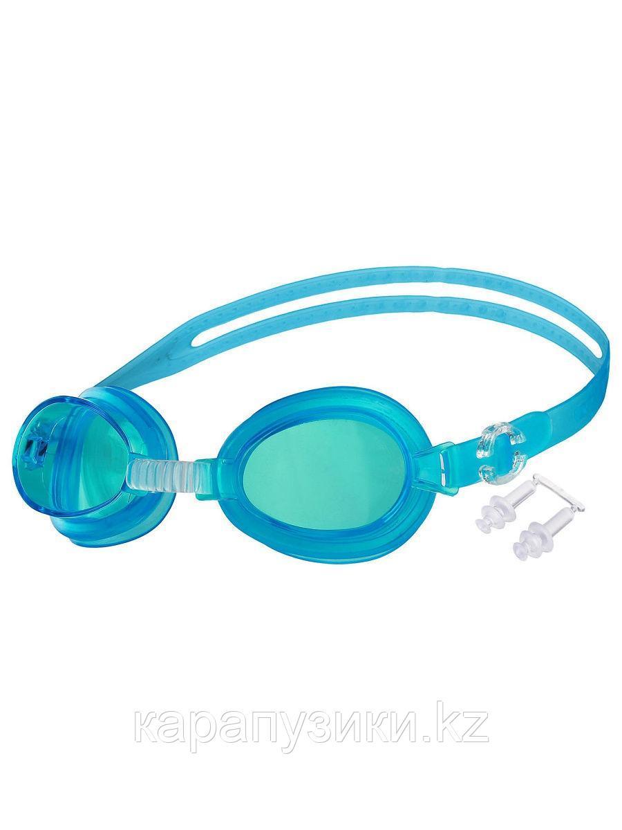 Очки для плавания бирюзовые