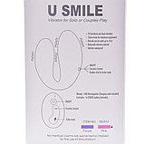 Вибратор для двоих U Smile, фото 3
