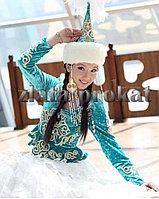 Казахские национальные костюмы в аренду на любой случай.