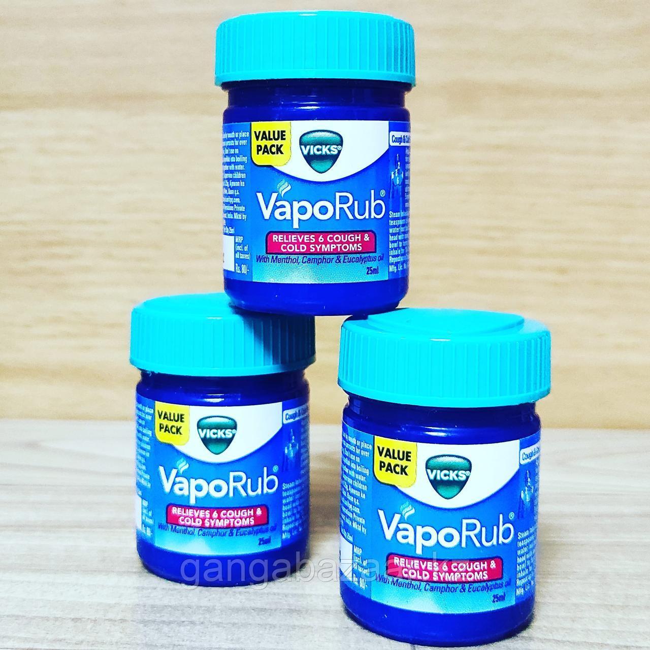 Викс ВапоРаб бальзам (Vicks VapoRub balm) с ментолом, эвкалиптом - от простуды, кашля, болей,  25 мл