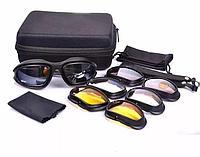 Очки тактические защитные Daisy С5 с поляризацией, 4 пары линз, в кейсе