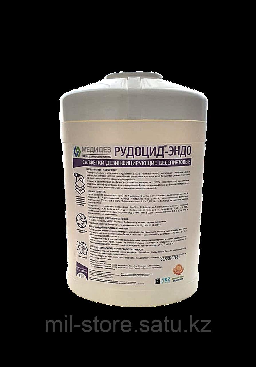 Рудоцид-эндо дезинфицирующие салфетки 200 штук