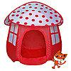 Детская палатка игровая Грибок 108-108-108 см.