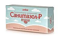 """Свечи """"Санитазол-Р"""" вечерние (Суппозитории ректальные)"""
