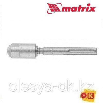 Переходник для перфоратора SDS Max на SDS Plus. MATRIX, фото 2