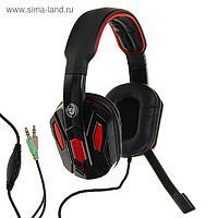 Наушники Dialog HGK-17 Gan-Kata, игровые, полноразмерные, микрофон, 3.5мм, 2 м,чёрно-красные