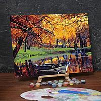 Роспись по номерам без подрамника «Лодка в осеннем лесу», 40 х 30 см