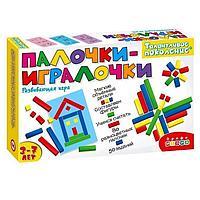 Настольная игра «Палочки-игралочки»