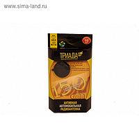 Антенна автомобильная Триада-150 GOLD