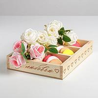 Ящик-кашпо подарочный «С любовью», 6 ячеек, 27,5 × 20 × 4,5 см