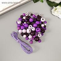 Набор деревянных бусин со шнуром 6,8,10,12мм, 90шт/упак, фиолетовый микс