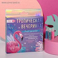 Набор мелких блёсток для декора ногтей «Тропическая вечеринка» 12 цветов