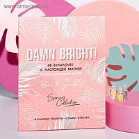 Ассорти для декора ногтей Damn bright, 48 бутылочек