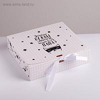 Коробка складная подарочная «Любимому папе», 20 × 18 × 5 см
