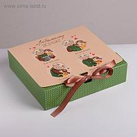 Коробка складная подарочная «Любимому дедушке», 20 × 18 × 5 см