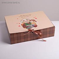 Коробка складная подарочная «Любимому дедушке», 31 × 24,5 × 9 см