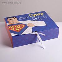 Коробка складная подарочная «Дорогому брату», 31 × 24,5 × 9 см