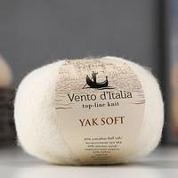 Пряжа 'Yak soft' 30 пух яка, 44мер.шерсть, 22нейлон, 4спандекс 700м/50г (13 молочный)