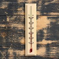 "Термометр комнатный ""Уют"" (от 0°C +50°C) 20х4.2х1.3 см"
