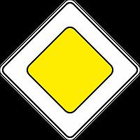 2.1 Главная дорога
