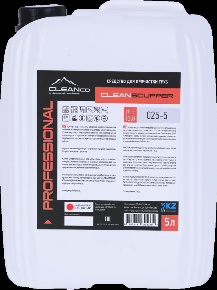 Средство для прочистки труб CLEANSCUPPER (5 литров)