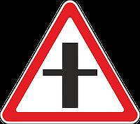 2.3.1 Пересечение с второстепенной дорогой