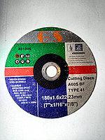 Диск шлифовальный зачистной А-14 180х6х22