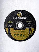 Диск шлифовальный зачистной А-14 150х6х22