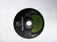 Диск шлифовальный зачистной А-14 125х6х22