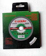 Диск сплошной по керамике, бетону 115х22,23х7H/ GERAT