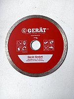 Диск сплошной по керамике, бетону 150х25,4х7H/ GERAT