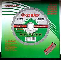 Диск сегментный по бетону STANDART 300х50х7Н/ GERAT