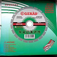 Диск сегментный по бетону STANDART 350х50х7Н/ GERAT