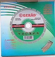 Диск сегментный по бетону STANDART 230х25,4х7Н/ GERAT