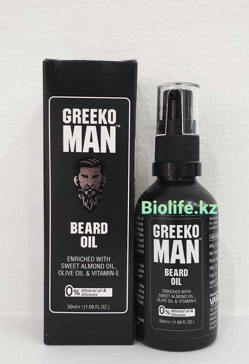 Масло для укладки бороды Greeko Man 50ml.