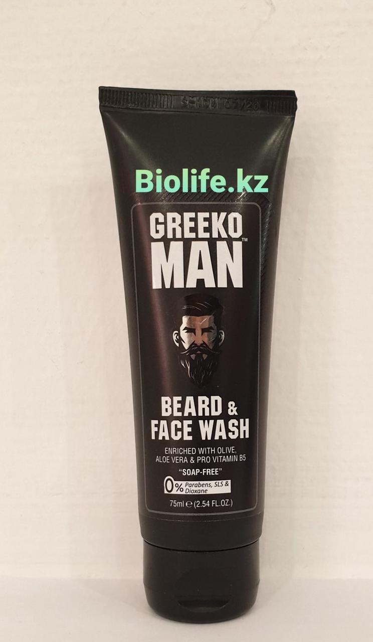 Средство для умывания лица и бороды Greeko Man 75ml. Индия