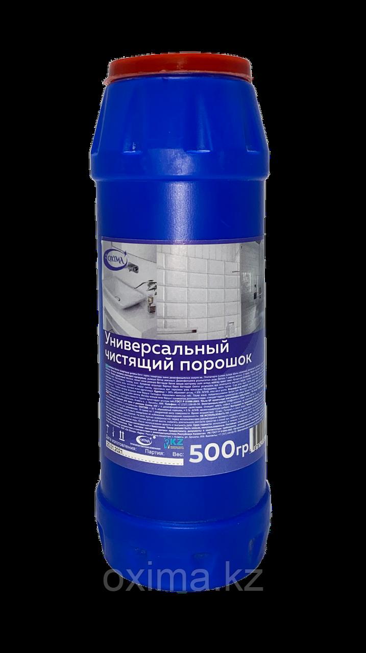 Чистящий порошок Oxima 500гр