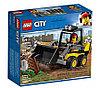 LEGO 60219 City Great Vehicles Строительный погрузчик