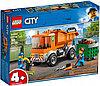 LEGO 60220 City Great Vehicles Мусоровоз