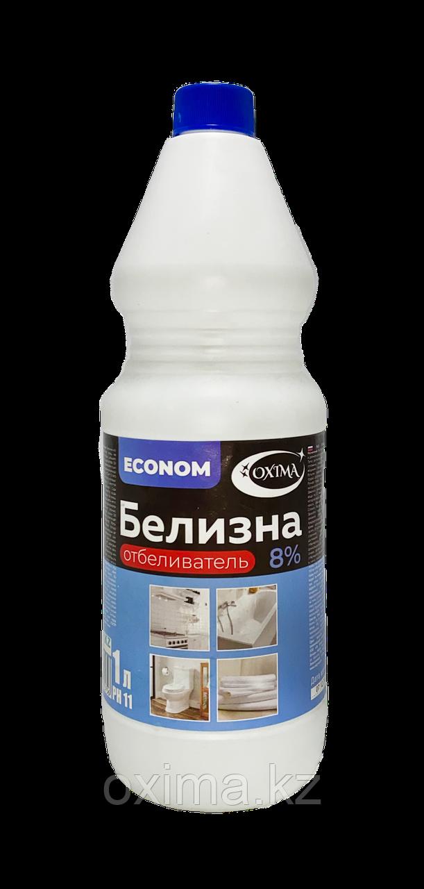 Белизна отбеливатель Oxima 3 в 1  8% 1 литр