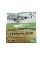 Дронтал для кошек от гельмитинов уп. 2 таблетки
