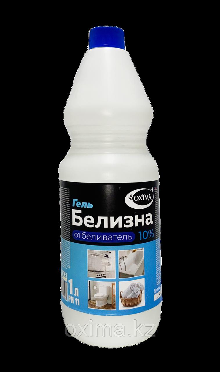 Белизна - гель отбеливатель Oxima 3 в 1  10% 1 литр