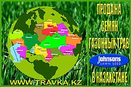 Весь Казахстан 1